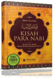 Buku Kisah Para Nabi - Terjemahan Qishoshul Anbiya' Karya Ibnu-Katsir - penerbit ummul qura