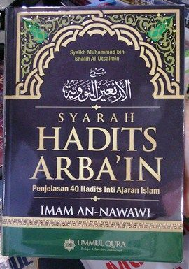 syarah hadits arbain - imam an nawawi Penerbit Ummul Qura