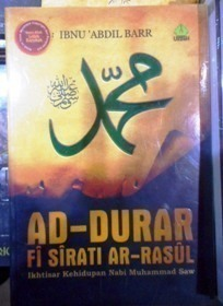 AD-DURAR FI SIRATI AR-RASUL - IBNU 'ABDIL BARR - DARUL USWAH
