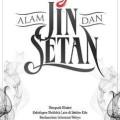 Buku Alam Jin dan Setan Dr. Umar Sulaiman Al Asyqar - Menguak Kehidupan Makhluk Lain di Sekitar Kita - Penerbit Al Qowam