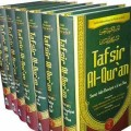 Jual Buku Terjemahan Tafsir Al Quran As Sadi - Syaikh Abdurrahman As Sa'di - Penerbit Darul Haq