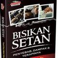 Bisikan Setan - Fuad Siraj Abdul Ghaffar - Penerbit Aqwam