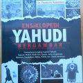 Ensiklopedi YAHUDI Bergambar - Zam-zam - Dr. Thariq As-Sawaidan