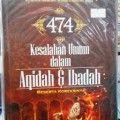 474 Kesalahan umum dalam Aqidah dan Ibadah - Syaikh Wahid Abdussalam Bali - Darul Haq