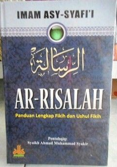 Kitab Ar Risalah Pdf
