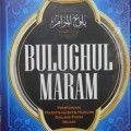 Bulughul Maram - Ibnu Hajar Al Asqalani - Darul Haq