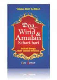 Doa Wirid dan Amalan Sehari hari - Al Qowam
