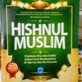 Hisnul Muslim - Said Bin Ali Bin Wahf Al Qathani - Penerbit Pustaka Arafah