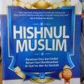 Hisnul Muslim besar - Said Bin Ali Bin Wahf Al Qathani - Penerbit Pustaka Arafah