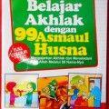 Belajar Dengan 99 Asmaulhusna - Abu Amamil Hudah - Penerbit Al Qudwah