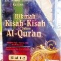 Hikmah Kisah kisah Dalam Al Quran 1 Dan 2 - Dr. Abdul Karim Zaidan - Penerbit Darussunnah
