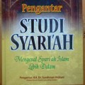 Pengantar Studi Syariah - Prof. Dr. Abdul Karim Zaidan - Penerbit Robbani Press