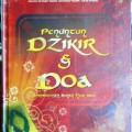 Penuntun Dzikir dan Doa - Dr. H. Muh. Muinudinillah Basri Lc. MA - Indiva Media Kreasi