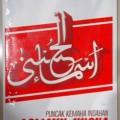 Puncak Kemaha Indahan Asmaul Husna - Abdullah Taslim MA - Penerbit Rumah Ilmu