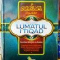 Syarah Lumatul Itiqod - Syaikh Muhammad Bin Shalih Al Utsaimin - Penerbit