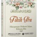 Fikih Ibu – Wafa' binti Abdul Aziz As Suwailim – Ummul Qura