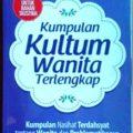 Kumpulan Kultum Wanita Terlengkap - Nur Sillaturohmah Lc - Penerbit Ziyad Books