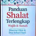 Panduan Shalat Terlengkap Wajib dan Sunnah - M Suhadi Lc - Penerbit Al Qudwah Publishing