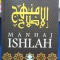 Manhaj Ishlah - Dr. Abdurrahman Al Mursyi Ramadhan - Penerbit Era Adicitra Intermedia