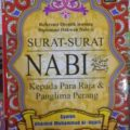 Surat Surat Nabi - Syaikh Uhaimid Muhammad Al Uqaili - Penerbit Yassir