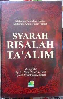 Syarah Risalah Taalim - Muhamad Abdullah Khatib - Penerbit Al I'tishom