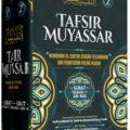Tafsir Muyassar - Penerbit Darul Haq