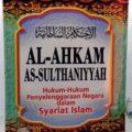 Jual Buku Al Ahkam As Sulthaniyyah - Imam Al Mawardi - Penerbit Darul Falah