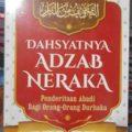 Dahsyatnya Adzab Neraka - Ibnu Rajab Al Hanbali - Penerbit Al Qowam