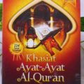Khasiat Ayat Ayat Al Quran - Muhammad Tharhuni - Penerbit Aqwam