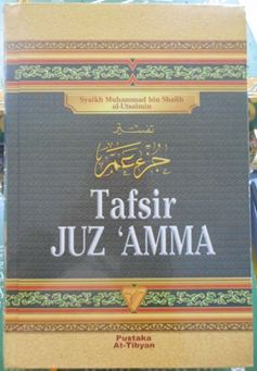 Tafsir Juz Amma - Syaikh Muhammad bin Shalih Al Utsaimin - Penerbit At Tibyan
