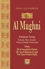 Daftar Isi Terjemahan Lengkap Kitab Fikih Al mughni - Jilid 12