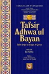 Tafsir Adhwa'ul Bayan Bahasa Indonesia - Jilid 11