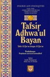 Tafsir Adhwa'ul Bayan Bahasa Indonesia - Jilid 12