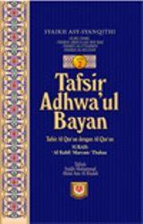Tafsir Adhwa'ul Bayan Bahasa Indonesia - Jilid 2