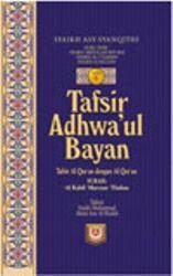 Tafsir Adhwa'ul Bayan Bahasa Indonesia - Jilid 4