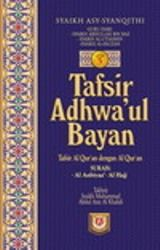 Tafsir Adhwa'ul Bayan Bahasa Indonesia - Jilid 5