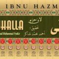 Terjemahan Al Muhalla Lengkap Ibnu Hazm Pustaka Azzam
