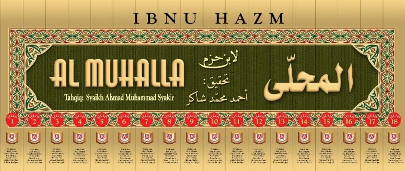 Terjemahan Al Muhalla Lengkap Ibnu Hazm Pustaka Azzam - Terjemahan Kitab Al Muhalla Ibnu Hazm