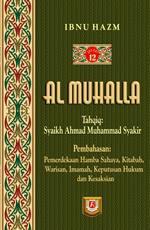 Terjemahan Kitab Al Muhalla - Jilid 12