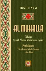 Terjemahan Kitab Al Muhalla - Jilid 13