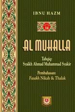 Terjemahan Kitab Al Muhalla - Jilid 14