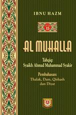 Terjemahan Kitab Al Muhalla - Jilid 15