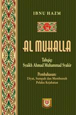 Terjemahan Kitab Al Muhalla - Jilid 16