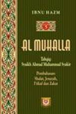 Terjemahan Kitab Al Muhalla - Jilid 5