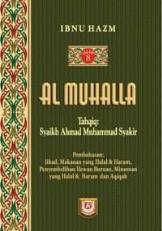 Terjemahan Kitab Al Muhalla - Jilid 8
