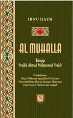 Terjemahan Kitab Al Muhalla - Jilid 9