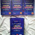 Jual Buku Islami | Ensiklopedi Larangan - Syaikh Salim bin Ied al Hilali - Pustaka Imam Asy Syafii
