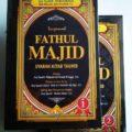 Jual Buku Islami | Buku Fathul Majid - Syarah Kitab Tauhid - Asy Syaikh Abdurrahman bin Hasan Alu Syaikh - Penerbit Buana Ilmu Islami