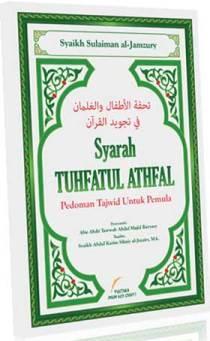 Jual Buku Tajwid - Syarah Tuhfatul Athfal - Syaikh Sulaiman Al Jamzury - Pustaka Imam Asy Syafii