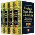 Buku Ringkasan Siyar A'lam An-Nubala' - Imam Adz-Dzahabi - Pustaka Azzam